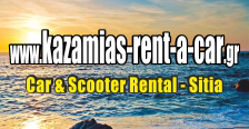 Rent a car Sitia - Sitia Rent a car Kazamias